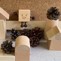 積み木を通して創造力豊かに