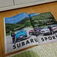 スポーツ総合雑誌ナンバーにて各競技のトップ選手との対談記事!