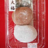 3色大福餅