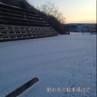 雪道出勤(>_<)