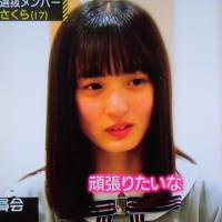 24thシングル選抜発表