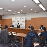 関東経済産業局の記者会見に行ってきました!!