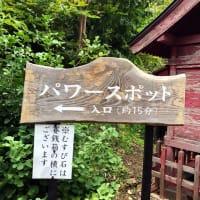 レイライン上にある神社〜虻田神社