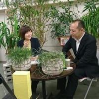 生命論的組織論を東洋哲学~飯田先生のセミナーを聴いて~