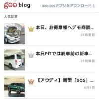 【GM】 次世代型シボレー「トレイルブレイザー」に初のハイブリッド設定か!?