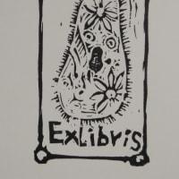 No.1951 ゾウリムシのExlibris