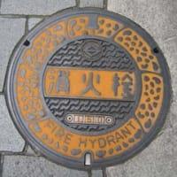 神奈川県横浜市その8
