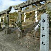 南方神社(いちき串木野市生福)例大祭