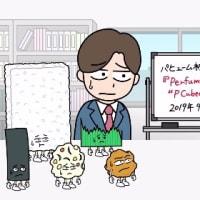 Perfume、かしゆかのストイックぶり!判ってらっしゃる d(*^o^*)