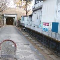 武蔵村山方面