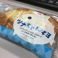 ツナちゃんマヨ
