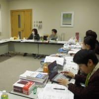 2015年度の「議員と市民の勉強会&アドバンス政策研究会」終了しました。