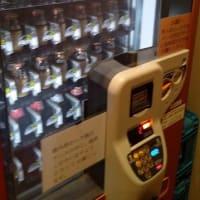 和らかの湯【兵庫県尼崎市】