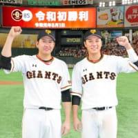 石川遼プロの10億円、プロ野球では高額ではない!