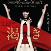 【cinema / DVD】2019年9月鑑賞まとめ
