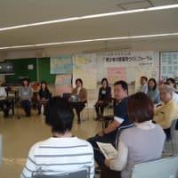 平成19年 日本都市青年会議青少年の居場所創りフォーラム