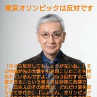 久米宏さんの意見
