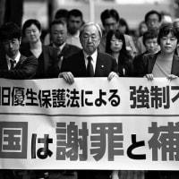 阪神淡路から26年、戦争の臭いがする!