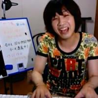 【録画UP!】今週の「ガラ音」aikoさんの曲を!15分作詞作曲も!・8/12(月・祝)はフライアーパーク!で久々ライブ!