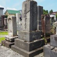 北條巻蔵の墓