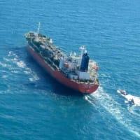石油と中東のニュース(1月5日)