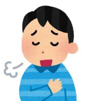 糖尿、闘病日記 終了のお知らせ