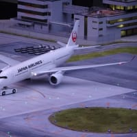 「関西国際空港」/small worlds TOKYO