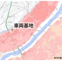 台風19号。新幹線の車両基地 4割近くが浸水想定エリアに。台風19号