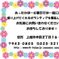 カフェ風☆