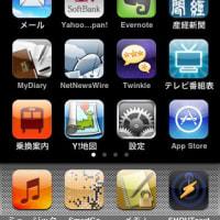 iPod touchホーム画面