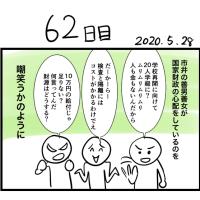 2020-05-29 05:37:11