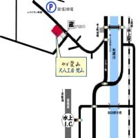 2019交通アクセス 車・電車・バス