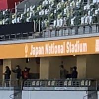 久しぶりの なでしこジャパン生観戦