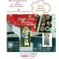 #Japan_noteo openingparty