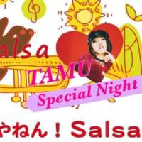 すきやねん❣️SALSA❣️TAMU Special