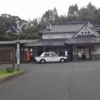 宮崎1泊2日の旅 2日目 Go to トラベル