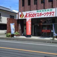 「KBODYスポーツクラブ」さんの駐車場が広くなりました♪#