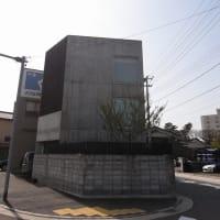 【ministock-13(lab)】超がつくほどの。-鳩時計みたいな小さい家-