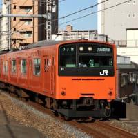 明日で引退! 大阪環状線のオレンジ電車