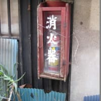 【東京・葛飾区】立石呑んべ横丁2009