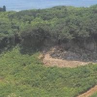 「魂魄の塔」横の熊野鉱山で、県が戦没者と思われる上半身の遺骨を収集 --- 重機を入れた荒っぽい作業で他の遺骨が散逸したおそれも