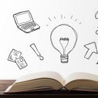【電子書籍PR】私立校・中高一貫校生 留年者の勉強の仕方