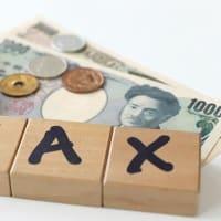 「消費増税の破壊的インパクトはリーマンショック70個分」 「消費税10%で日本は先進国から転落する」京大教授が指摘「5%に上げた時、6000兆円の消費が消えた」