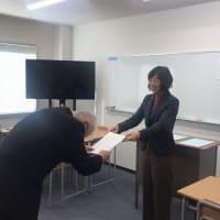 <日本語教師養成講座>第3期 修了式
