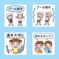 6月-2(各月タイトル枠/学校)