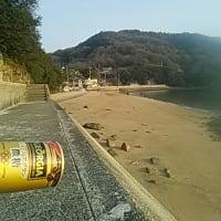 【2020】折古の浜なう【0326】