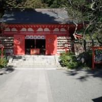 鎌倉五山残り1。