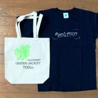 InterFM GREEN JACKET 放送700回記念グッズ