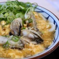 12/6グランドオープン「丸亀製麺洛北阪急スクエア店」
