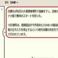 DeepL翻訳はホンマに凄い!